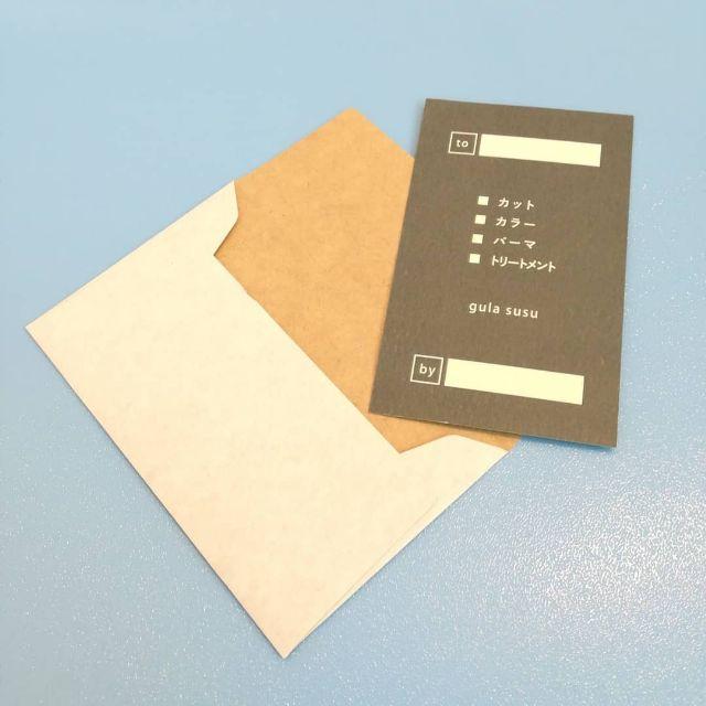 gulasusu-gift-card-1