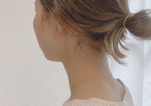 kazuha-curl-arrange